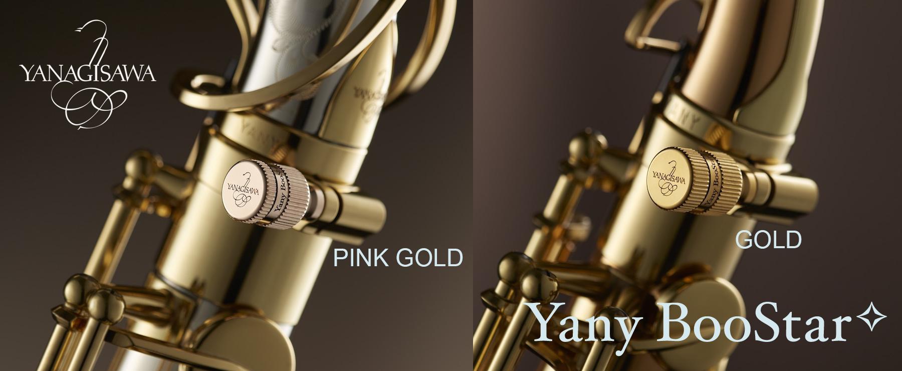 YANAGISAWA BOOSTAR GOLD